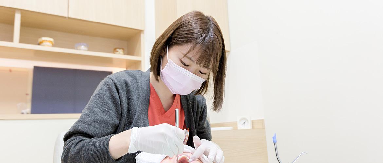 歯を病気から守る予防歯科